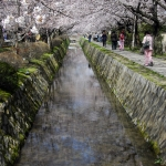 Kyoto-25-japanphotoguide