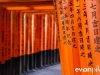 fushimi-inari-shrine-005
