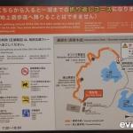 shiretoko-five-lakes-003