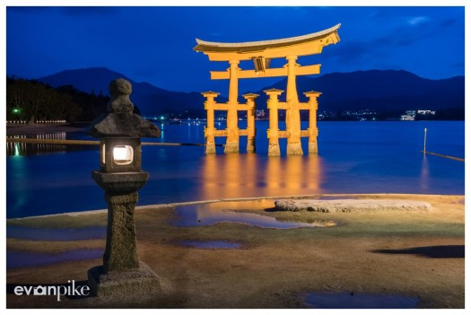 Japan Photo Guide Miyajima