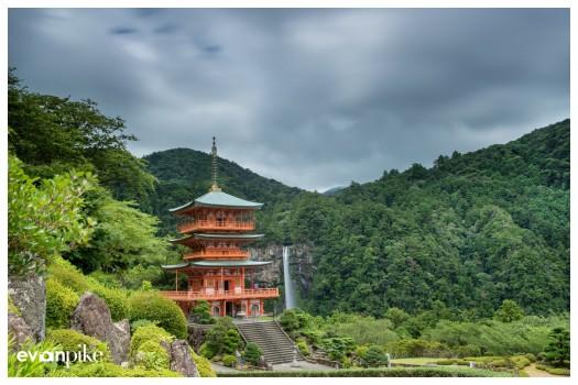 Nachi-Taisha-JapanPhotoGuide-002