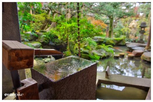 Nomura Samura Residence Japan Photo Guide