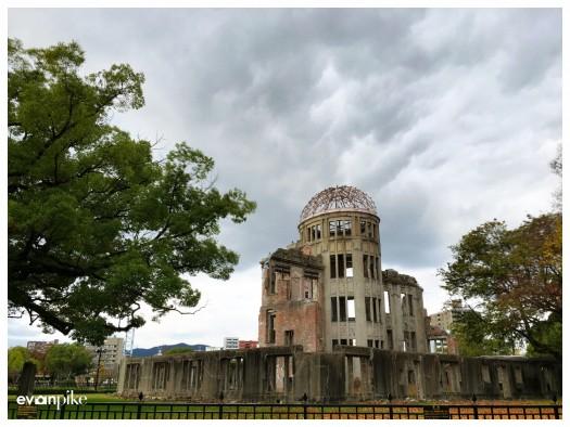 Japan Photo Guide Hiroshima 034