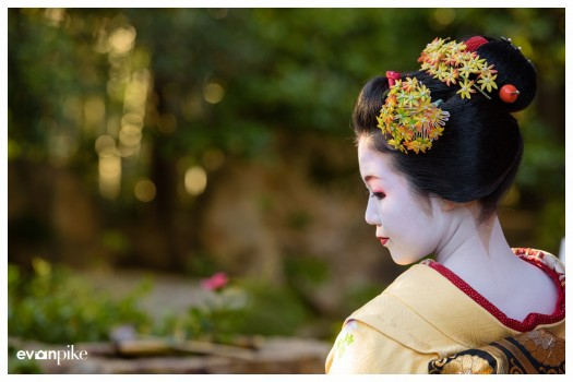 Japan Photo Guide Maiko 004