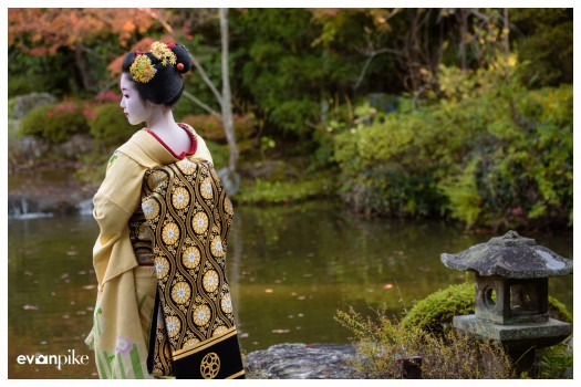 Japan Photo Guide Maiko 008