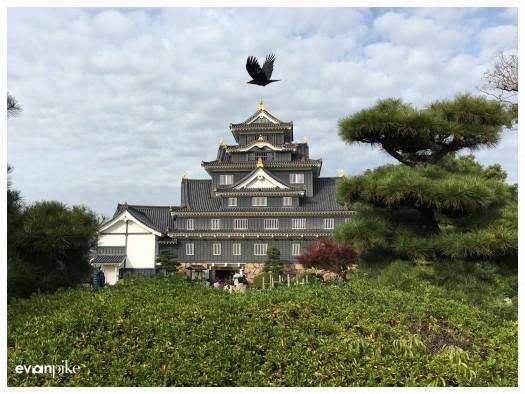 Japan Photo Guide Okayama 011