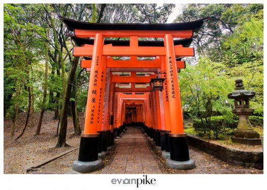 Japan Photo Guide Fushimi Inari 076