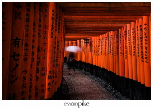 Japan Photo Guide Fushimi Inari 079