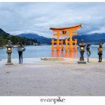 Japan Photo Guide Miyajima 022