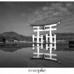 Japan Photo Guide Miyajima 038