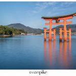 Japan Photo Guide Miyajima 041