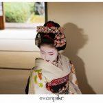 Kyoto Japan Photo Guide Maiko 091