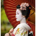 Kyoto Japan Photo Guide Maiko 095