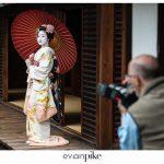 Kyoto Japan Photo Guide Maiko 100