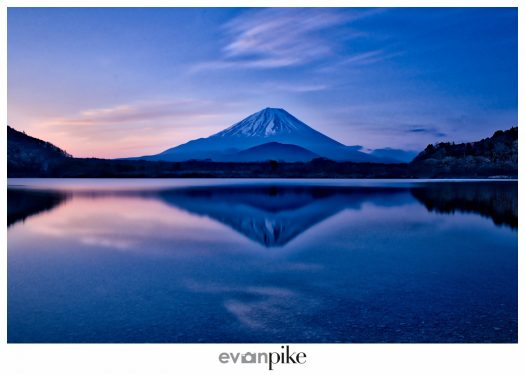 Shojiko Mt Fuji Japan Photo Guide138