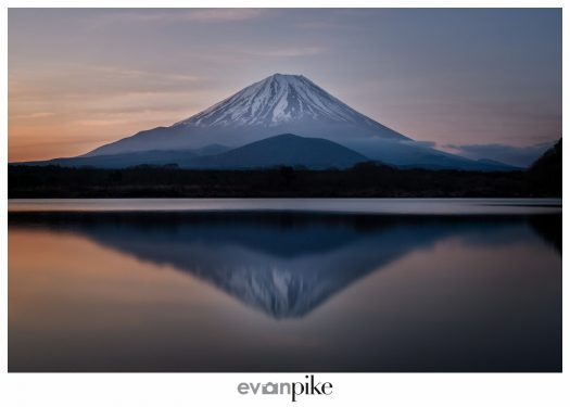 Shojiko Mt Fuji Japan Photo Guide139