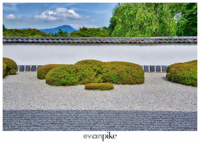 Photographer Tour Kyoto