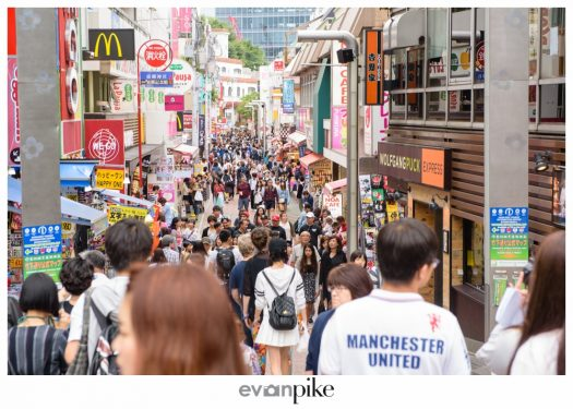 Japan Photo Guide Tokyo 009