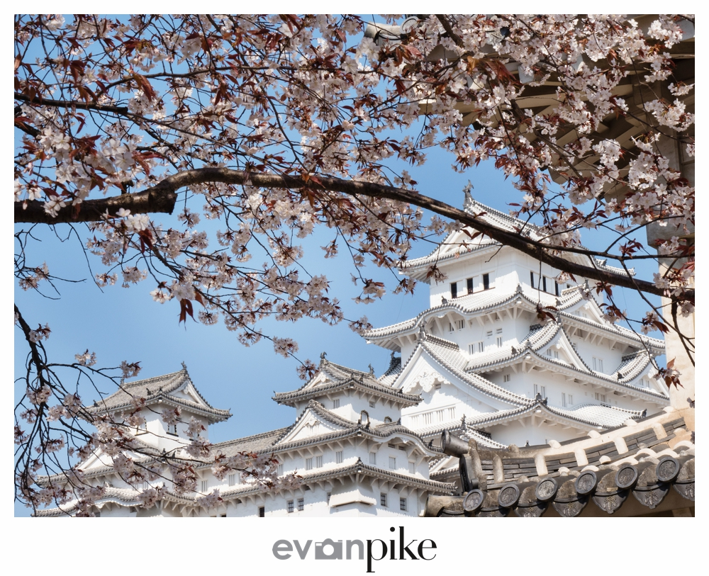 japan guide himeji