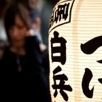 japan-photo-guide-tour-01-copy