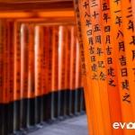 fushimi-inari-shrine-005