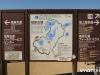 shiretoko-five-lakes-004